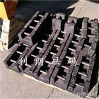 龙口市200kg标准砝码 山东省专卖砝码的厂家