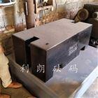 广西出口4吨平板型标准砝码