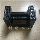 天津1公斤标准砝码|北京1kg铸铁砝码厂家