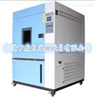 触控式高低溫試驗箱/高低溫試驗箱150度