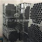 喷漆房废气处理 广吉值得您信赖的厂家