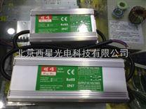 LED驱动电源LED灯恒流驱动防水电源10-300W