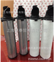 BEKO油水分离器及配件 BEKOMAT32U