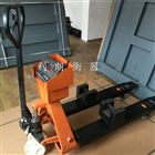沈阳市2吨叉车秤称重-2吨电子地磅称重地牛搬运车