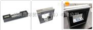 Roeckle 水平仪哈扶原装进口欧洲工控产品 助您中标