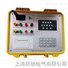 HD2050全自动变比组别测试仪使用方法