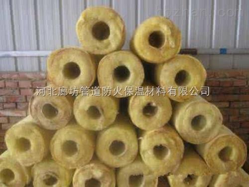 玻璃棉管壳 超细玻璃棉保温管生产厂家