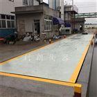 白城生产100吨大秤|水泥厂3x16米100吨电子磅秤价格
