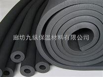 南平市熱銷防水橡塑保溫材料 施工方法傳授