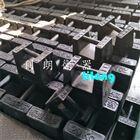北京通州丰台大兴顺义昌平海淀20Kg电梯铸铁砝码厂家