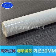 30英寸pp熔噴濾芯/淨水器濾芯/濾芯生產廠家
