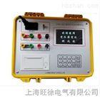 YDB-II变压器变比全自动测试仪定制