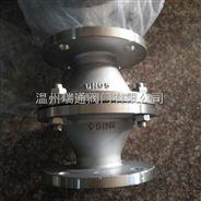 GZW-I不锈钢管道阻火器