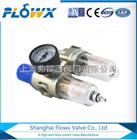 FLXY-3FLXY-3气动二联件起到过滤减压焗油作用