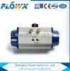 flowx sr115单作用气动执行器