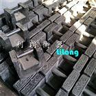 蚌埠市20kg配重砝码|20千克锁行标准砝码厂家