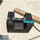 北京5千克小型铸铁砝码什么价格
