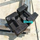 浙江省25kg配重铸铁砝码zui低价格
