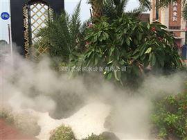 户外乐园景观喷雾