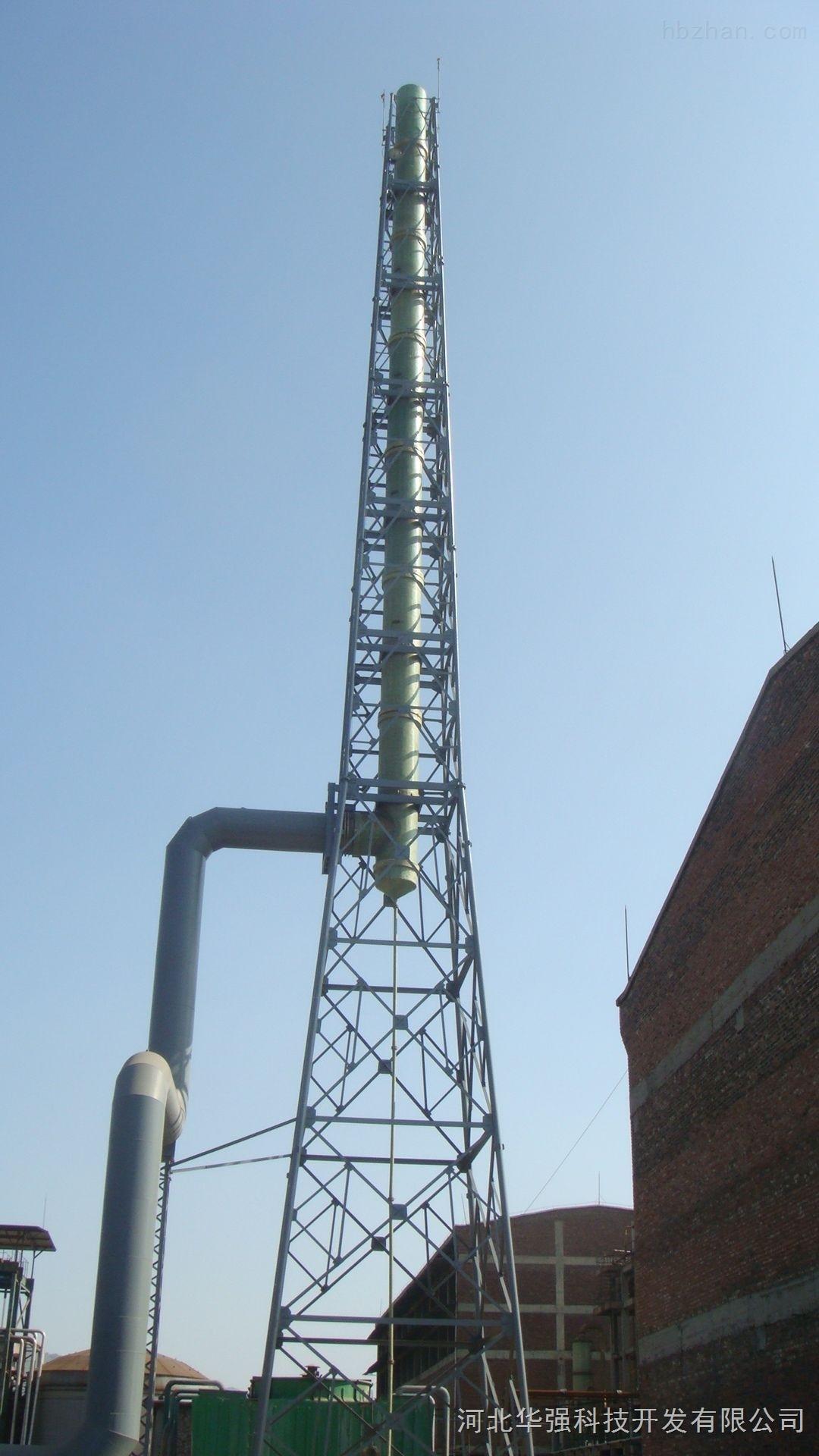 高温烟囱/烟囱防腐