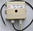 RS485PM2.5传感器变送器PM10空气质量传感器灰尘粉尘传感器
