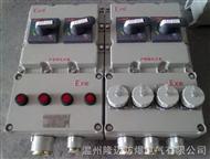防爆检修箱BXX51-4/K100XG