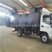 学校污水处理设备效率高自动化操作