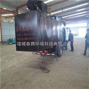 工业污水处理设备厂家直销处理达标