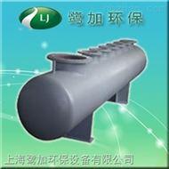 LJEP-FJ集水器