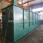WSZ社区污水处理设备生产销售基地