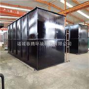 医院污水处理设备春腾自动化操作