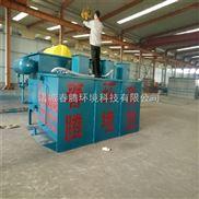 春腾环境淀粉污水处理设备厂家加工直销
