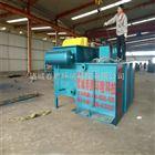 造纸污水处理设备处理达标效率高