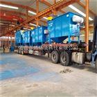 机械加工清洗污水处理设备自动化操作