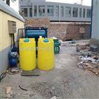 含油废水处理设备厂家