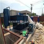 工业污水处理设备春腾环境