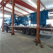 油田污水处理设备处理达标效率高