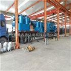 造纸污水处理设备春腾科技厂家加工制造