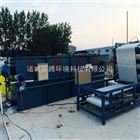 CTQF春腾涡凹气浮机生产工艺