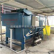 春腾-化工污水处理设备制造商