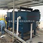 溶气气浮机污水处理设备