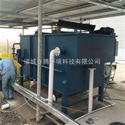 CTRF-春腾加压溶气气浮机污水处理设备