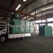 CTQF-油田污水处理气浮设备专业制造商