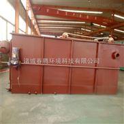 自动化控制平流式溶气气浮机耐腐蚀
