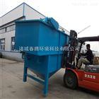 屠宰污水处理设备自动化操作