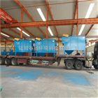 ZCQJ春腾浅层气浮机污水处理设备厂家联系方式