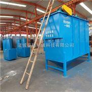 电镀污水处理设备省时省力省人工