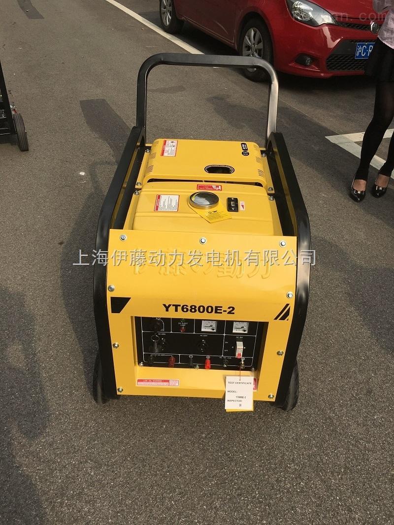 伊藤YT6800E-2