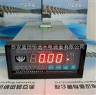 数字转速表TDS-4338-26数字转速信号装置电厂专用