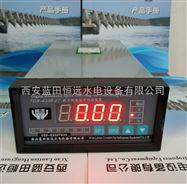 数字转速表TDS-4338-26数字转速信号装置电厂